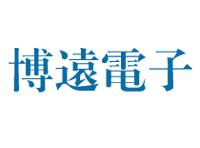 博远电子logo